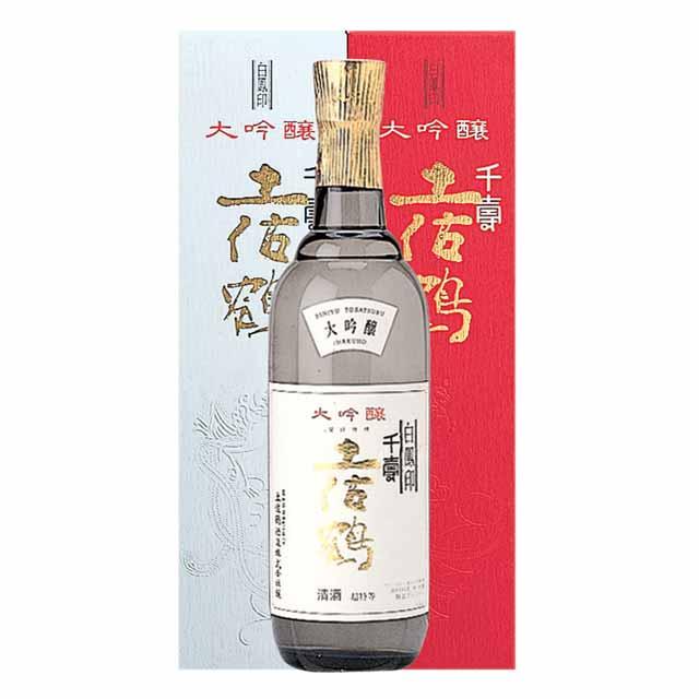 大吟醸 白鳳印千寿土佐鶴