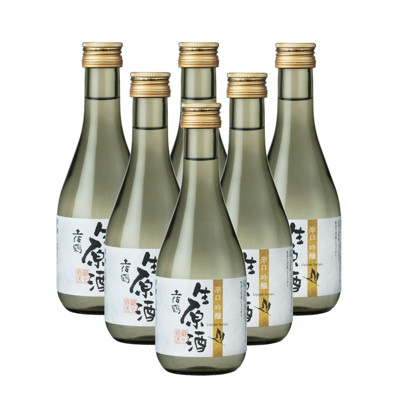 辛口吟醸 生原酒300ml x6本