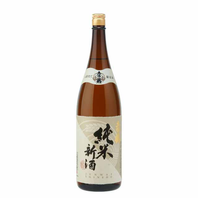 しぼりたて 純米新酒 1.8L