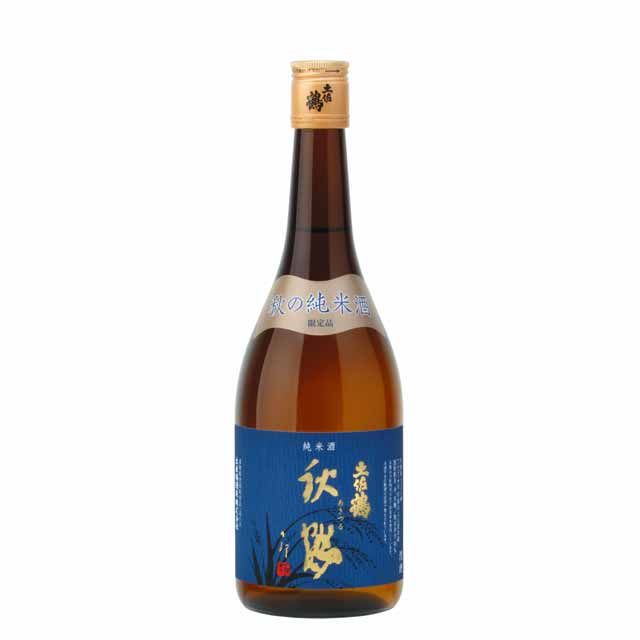 純米酒 秋鶴
