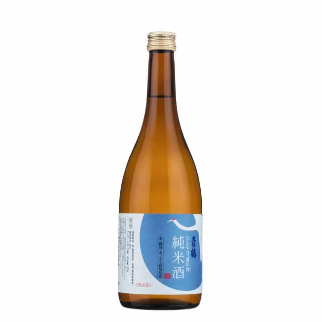 ひんやり、夏の宵 純米酒
