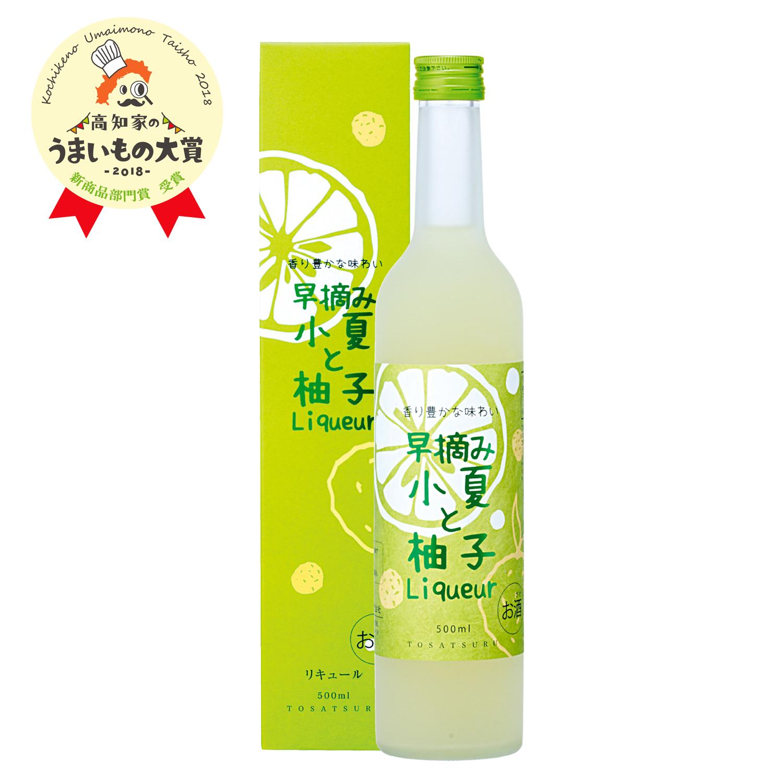 早摘み小夏と柚子Liqueur 500ml