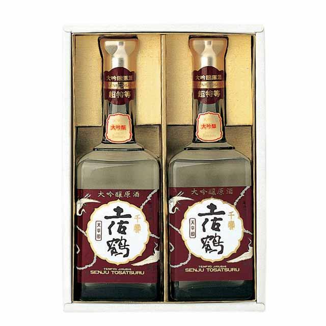 大吟醸原酒 天平 720ml 2本入セット