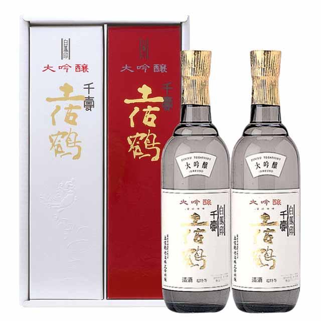 大吟醸 白鳳印千寿土佐鶴 紅白セット