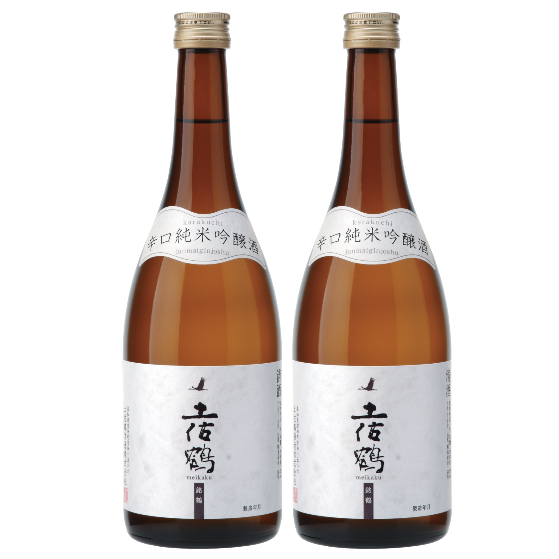 【定期購入】辛口純米吟醸酒 銘鶴 720ml×2本